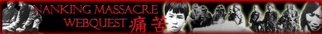 Nanking Massacre WebQuest