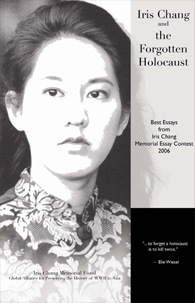 IRIS CHANG AND THE FORGOTTEN HOLOCAUST -  Best Essays from Iris Chang Memorial Essay Contest 2006