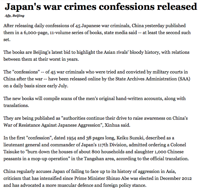 Books: Japan's war crimes confessions releasedCanada ALPHA