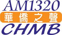 AM1320-Logo_PNG