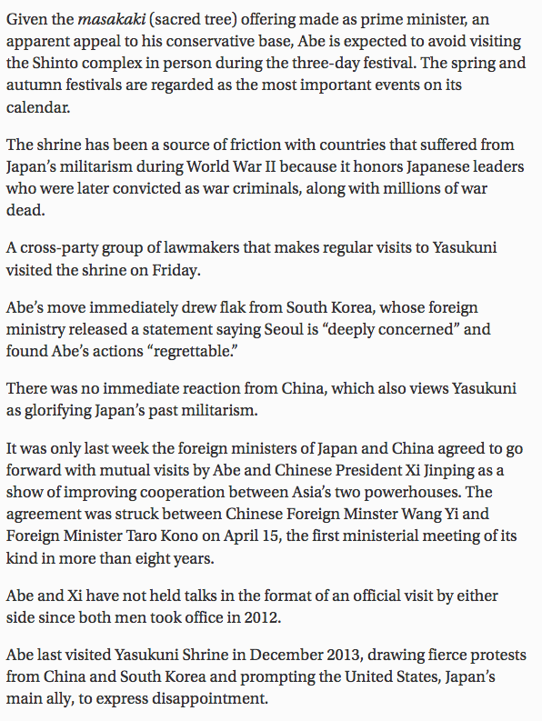 Abe sends ritual offering to war-linked Yasukuni on first